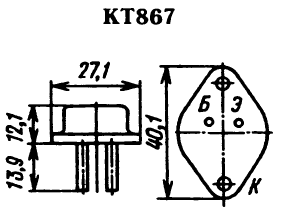 Цоколевка транзистора КТ867