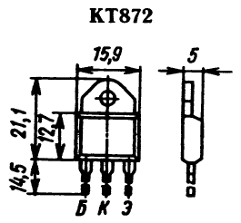 Цоколевка транзистора КТ872