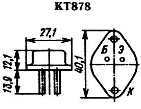 Цоколевка транзистора КТ878