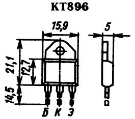 Цоколевка транзистора КТ896