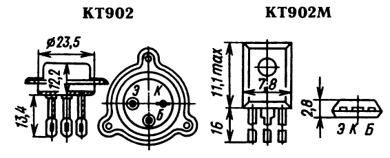 Цоколевка транзисторов КТ902, КТ902М