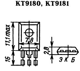 Цоколевка транзисторов КТ9180, КТ9181
