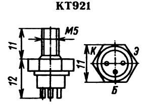 Цоколевка транзистора КТ921