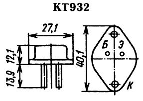 Цоколевка транзистора КТ932