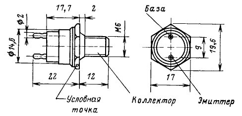 Цоколевка транзистора КТ935