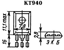 Цоколевка транзистора КТ940