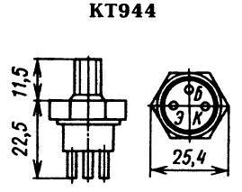 Цоколевка транзистора КТ944