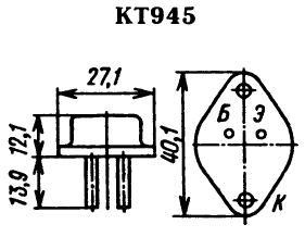 Цоколевка транзистора КТ945