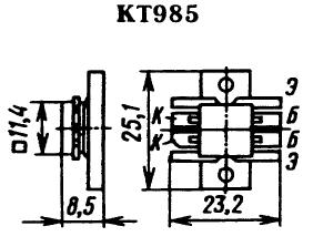 Цоколевка транзистора КТ985