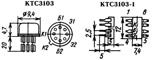 Цоколевка транзисторной сборки КТС3103