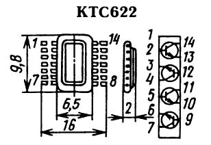 Цоколевка транзисторной сборки КТС622
