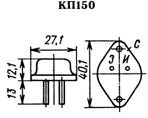 Цоколевка транзистора КП150