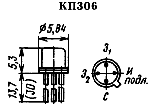 Цоколевка транзистора КП306