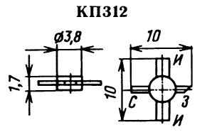 Цоколевка транзистора КП312