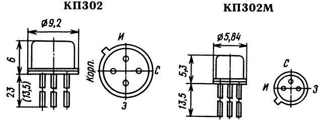 Цоколевка транзистора КП302