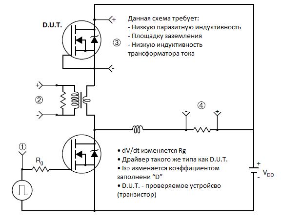 Схема проверки диода