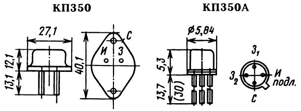 Цоколевка транзистора КП350