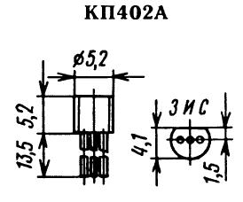 Цоколевка транзистора КП402