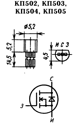 Цоколевка транзисторов КП502, КП503, КП504, КП505