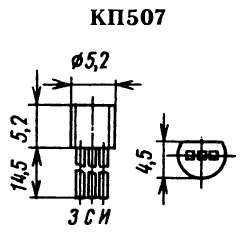 Цоколевка транзистора КП507