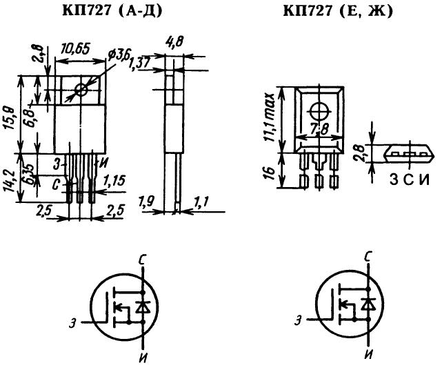 Цоколевка транзистора КП207