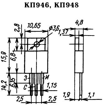 Цоколевка транзисторов КП946, Кп948