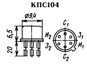 Цоколевка сдвоенного транзистора КПС104