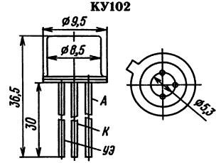 Цоколевка тиристора КУ202