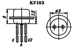 Цоколевка тиристора КУ103