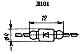 Корпус диода Д101