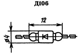 Корпус диода Д106