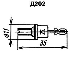Корпус диода Д202