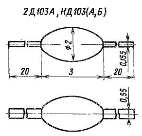 Корпус диодов КД103, 2Д103
