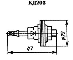 Корпус диода КД203