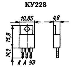 Цоколевка тиристора КУ228