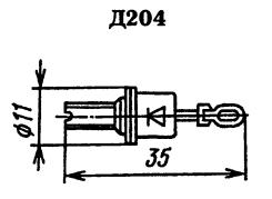 Корпус диода Д204