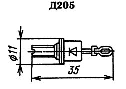 Корпус диода Д205