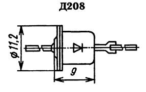 Корпус диода Д208