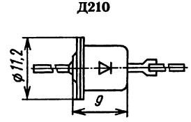 Корпус диода Д210