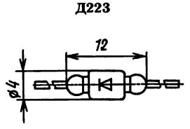Корпус диода Д223
