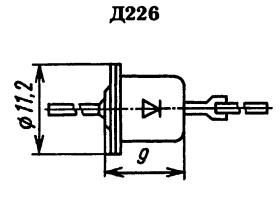 Корпус диода Д226
