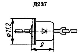 Корпус диода Д237