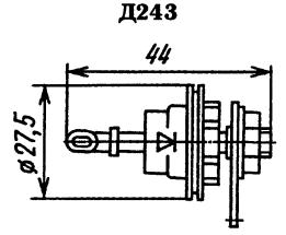 Корпус диода Д243