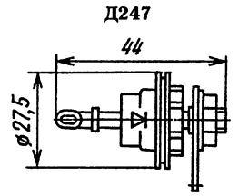 Корпус диода Д247
