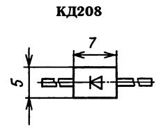 Корпус диода КД208