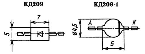 Корпус диода КД209, КД209-1