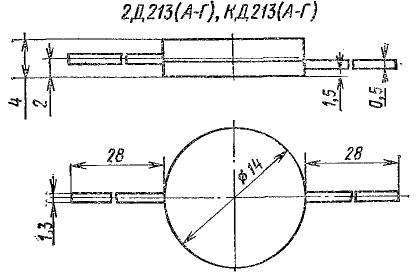 Корпус диода КД213