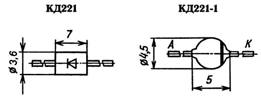 Корпус диода КД221