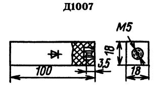 Корпус выпрямительного столба Д1007