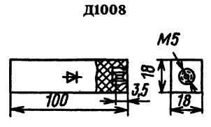 Корпус выпрямительного столба d1008